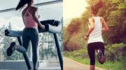 Уличная пробежка или беговая дорожка в зале — что выбрать