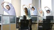 Какие упражнения можно делать на работе и по дороге домой