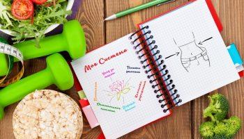 Дневник питания-идеальная мотивация.