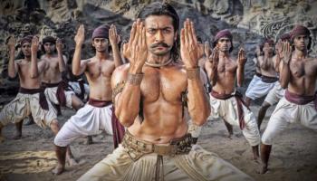 Боевая йога – тело в качестве оружия.