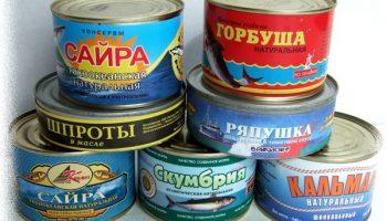 6 худших производители рыбных консервов по версии Росконтроля
