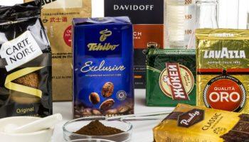 7 худших марок кофе по версии Росконтроля
