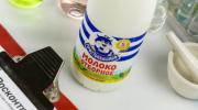Какие 4 производителей молока находится в черном списке Росконтроля
