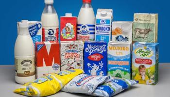 5 фирм молочной продукции с нарушениями по мнению Росконтроля