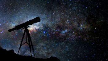 Какие астрономические явления будут в 2020 году